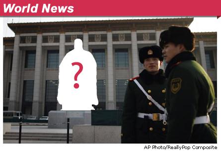 Confucius Tiananmen Square